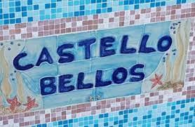ΕΝΟΙΚΙΑΖΟΜΕΝΑ ΔΩΜΑΤΙΑ CASTELLO BELLOS STUDIOS ΛΙΜΝΗ ΚΕΡΙΟΥ ΖΑΚΥΝΘΟΣ