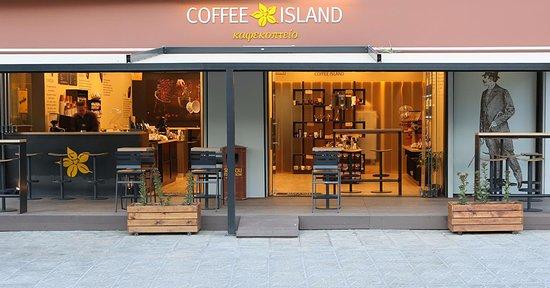 ΚΑΦΕΤΕΡΙΑ DELIVERY CAFE COFFEE ISLAND ΜΕΣΟΛΟΓΓΙ
