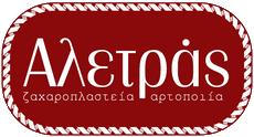ΑΡΤΟΖΑΧΑΡΟΠΛΑΣΤΕΙΟ ΦΟΥΡΝΟΣ ΖΑΧΑΡΟΠΛΑΣΤΕΙΟ ΑΛΕΤΡΑΣ ΑΛΙΜΟΣ ΑΤΤΙΚΗ