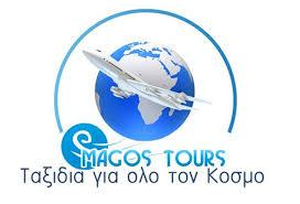 ΠΡΑΚΤΟΡΕΙΟ ΤΑΞΙΔΙΩΝ MAGOS TOURS ΑΓΙΟΣ ΝΙΚΟΛΑΟΣ ΚΑΛΥΜΝΟΣ ΜΑΓΚΟΣ ΜΙΚΕΣ