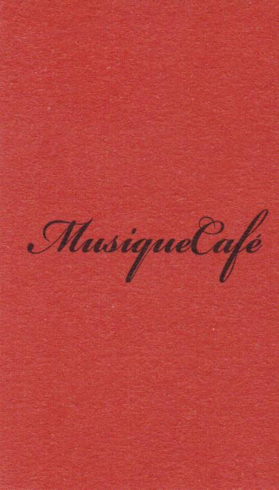 MUSIQUE CAFE AND MORE ΚΑΦΕΤΕΡΙΑ CAFE ΕΣΤΙΑΤΟΡΙΟ ΕΛΛΗΝΙΚΗ ΚΟΥΖΙΝΑ ΚΑΦΕΤΕΡΙΕΣ ΠΑΓΚΡΑΤΙ ΞΕΝΑΚΗΣ ΙΑΚΩΒΟΣ