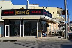 KING COFFEE ΚΑΦΕΤΕΡΙΑ ΚΑΜΑΤΕΡΟ ΒΑΜΒΑΚΑΣ ΙΩΑΝΝΗΣ