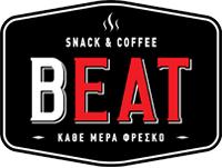 B-EAT FAST FOOD  ΑΓΙΟΙ ΑΝΑΡΓΥΡΟΙ ΝΑΤΣΙΟΠΟΥΛΟΥ ΑΘΗΝΑ