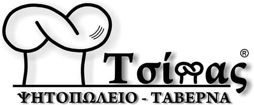 Ο ΤΣΙΠΑΣ ΤΑΒΕΡΝΑ ΨΗΤΟΠΩΛΕΙΟ ΑΙΘΟΥΣΕΣ ΕΚΔΗΛΩΣΕΩΝ ΚΑΡΥΣΤΟΣ ΤΣΙΠΑΣ ΙΩΑΝΝΗΣ