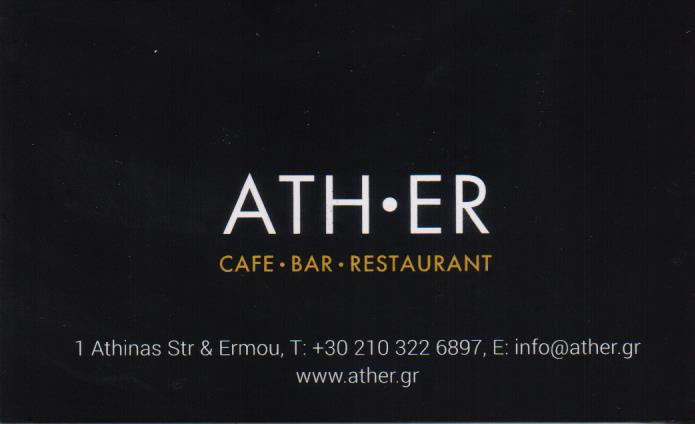 ATHER ΚΑΦΕΤΕΡΙΑ  ΜΟΝΑΣΤΗΡΑΚΙ
