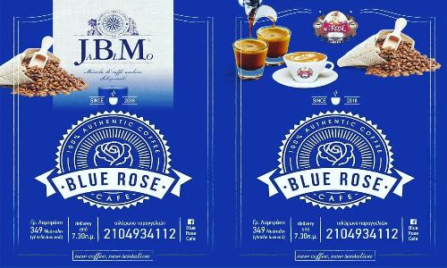 ΚΑΦΕΤΕΡΙΑ CAFE DELIVERY BLUE ROSE ΝΙΚΑΙΑ ΑΤΤΙΚΗ