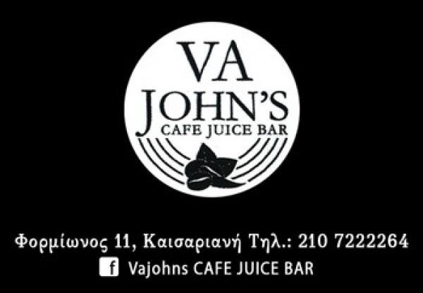 ΚΑΦΕΤΕΡΙΑ CAFE SNACKS BAR VA JOHN'S ΚΑΙΣΑΡΙΑΝΗ ΑΤΤΙΚΗ