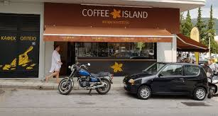 ΚΑΦΕΤΕΡΙΑ DELIVERY CAFE COFFEE ISLAND ΞΑΝΘΗ