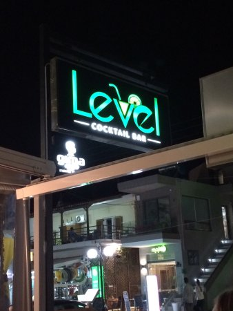 ΚΑΦΕΤΕΡΙΑ CAFE ΠΟΤΑ LEVEL COCKTAIL BAR ΑΓΙΑ ΜΑΡΙΝΑ ΠΛΑΤΑΝΙΑΣ ΧΑΝΙΑ